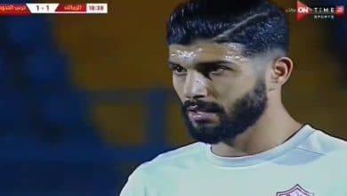 صورة أهداف مباراة الزمالك وحرس الحدود (3-1)اليوم في كأس مصر