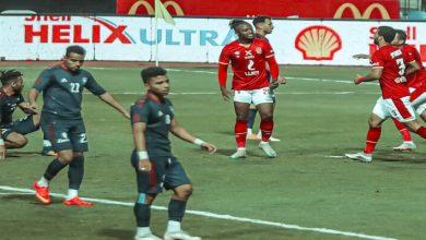 صورة أهداف مباراة الأهلي والنصر (2-1) اليوم في كأس مصر