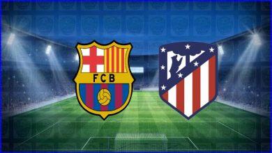 صورة القنوات المفتوحة الناقلة لمباراة برشلونة وأتلتيكو مدريد اليوم في الدوري الاسباني