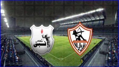 صورة مشاهدة مباراة الزمالك وإنبي اليوم بث مباشر في الدوري المصري