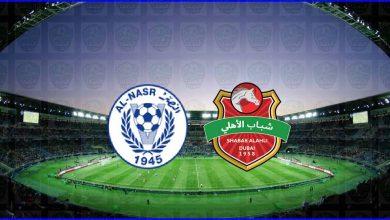 صورة مشاهدة مباراة  شباب الأهلي دبي والنصر اليوم بث مباشر في كأس رئيس الدولة الإماراتي