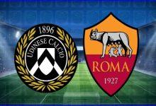 صورة القنوات المفتوحة الناقلة لمباراة روما وأودينيزي اليوم فى الدوري الإيطالي