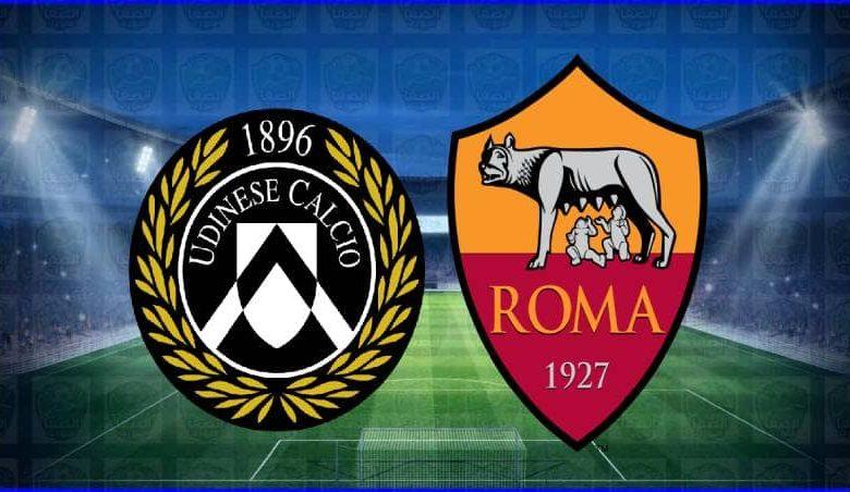 القنوات المفتوحة الناقلة لمباراة روما وأودينيزي اليوم فى الدوري الإيطالي