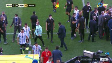 صورة انسحاب منتخب الأرجنتين من مباراة البرازيل وتعليق اللقاء