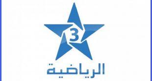 تردد قناة الرياضية المغربية Arryadia الجديد على النايل سات والاقمار المختلفة
