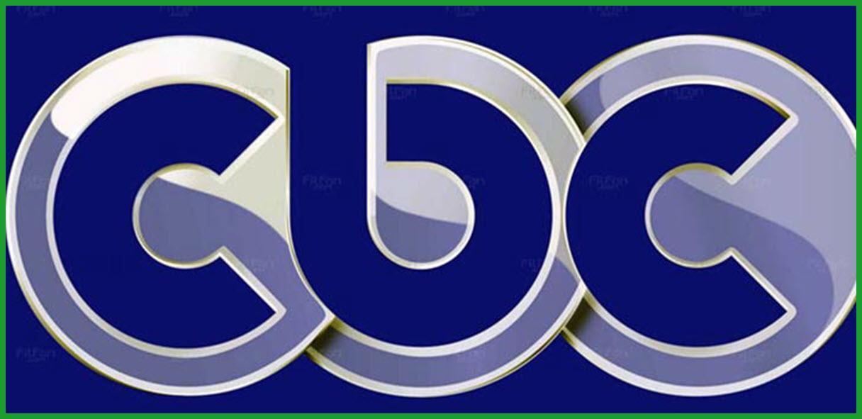 صورة تردد قناة سي بي سي CBC الجديد 2021 علي النايل سات والعربسات
