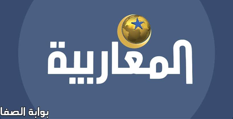 صورة تردد قناة المغاربية الجديد علي النايل سات
