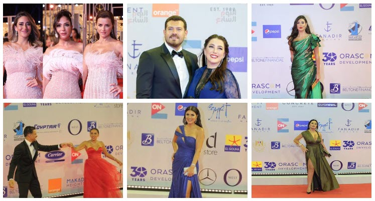صور إطلالات النجوم والمشاهير في مهرجان الجونة السينمائي