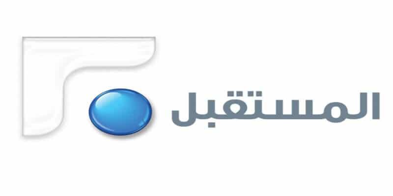 تردد قناة المستقبل اللبنانية الجديد Future TV على النايل سات