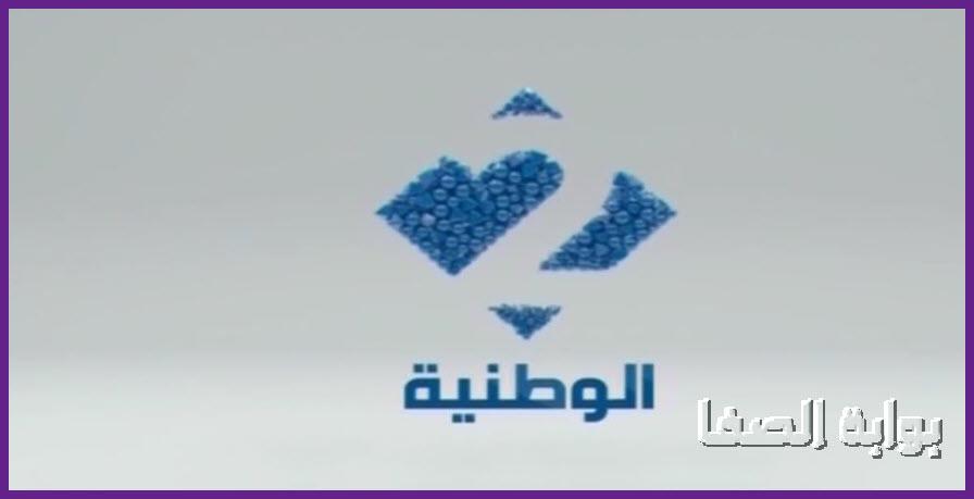 ضبط تردد قناة الوطنية التونسية 2 Watania 2 Tunisia الجديد على النايل سات والعربسات