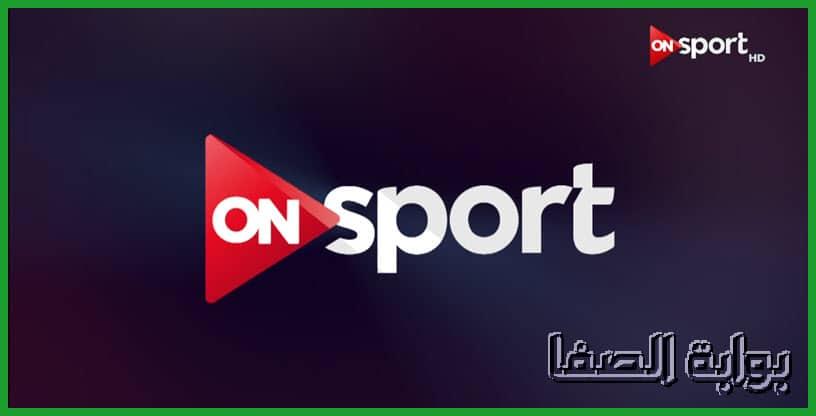 ضبط تردد قناة أون سبورت ON Sport الجديد على النايل سات