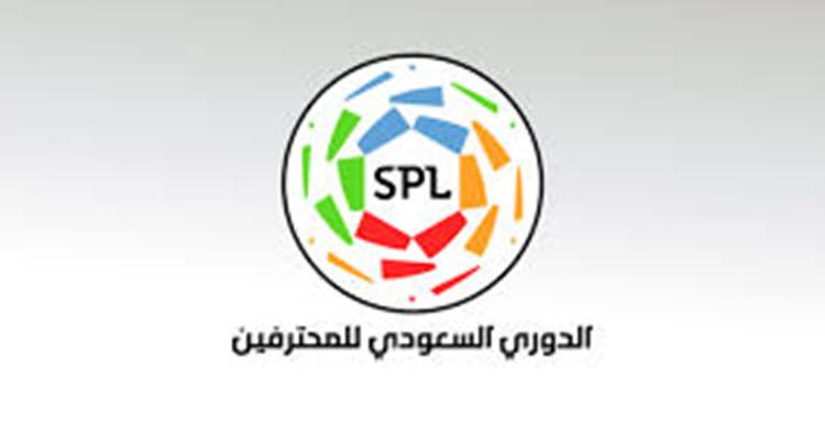 ترتيب فرق الدوري السعودي بعد نهاية مباريات الجولة الثامنة