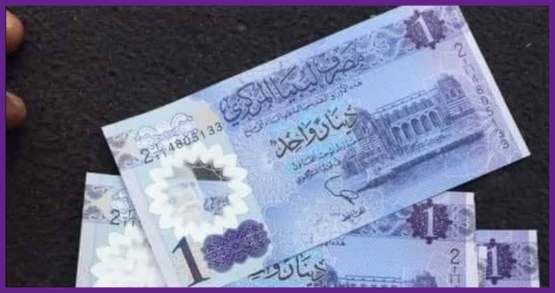 سعر صرف الدينار الليبي بمختلف البنوك المصرية والسوق السوداء اليوم الخميس 31-10-2019