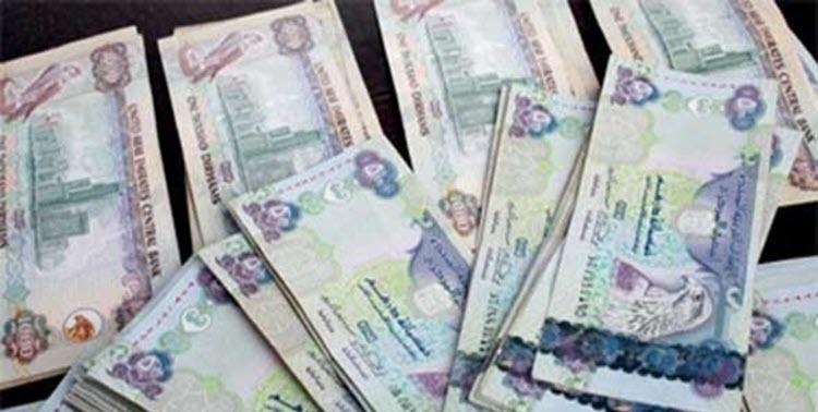 سعر الدرهم الإماراتي في البنوك المصرية والسوق السوداء اليوم الخميس 31-10-2019