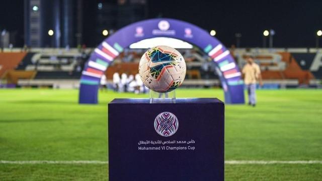 موعد قرعة دور ال 16 من كأس محمد السادس للأندية الأبطال مع تردد قناة أبوظبي 1 الناقلة والفرق المتأهلة
