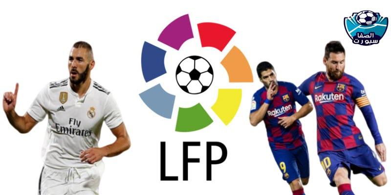 ترتيب هدافي الدوري الإسباني بعد فوز ريال مدريد وبرشلونة الجولة الـ 11