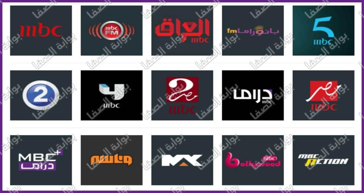 أستقبل الأن تردد قنوات إم بي سي Mbc الجديد علي النايل سات والعربسات