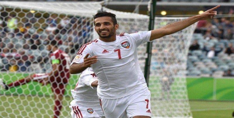 ملخص أهداف فوزالإمارات 5-0 علي إندونيسيا في تصفيات اسيا