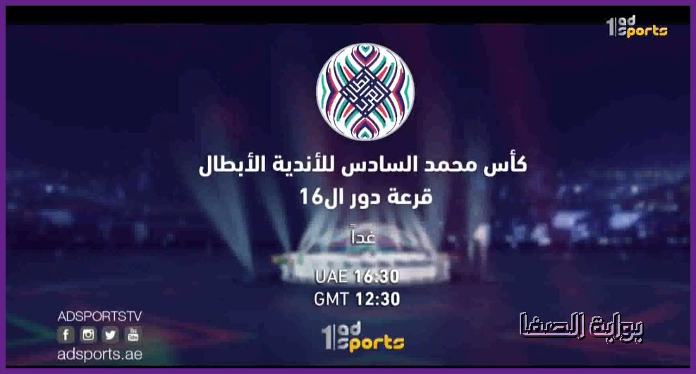 ad sport 1