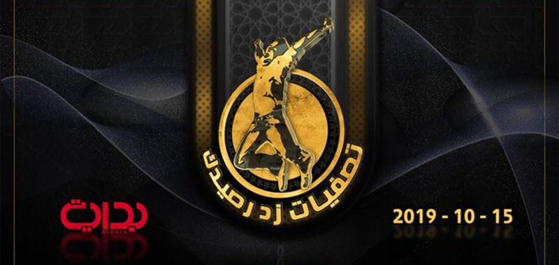 تردد قناة بداية Bedaya الجديد علي النايل سات | برنامج زد رصيدك