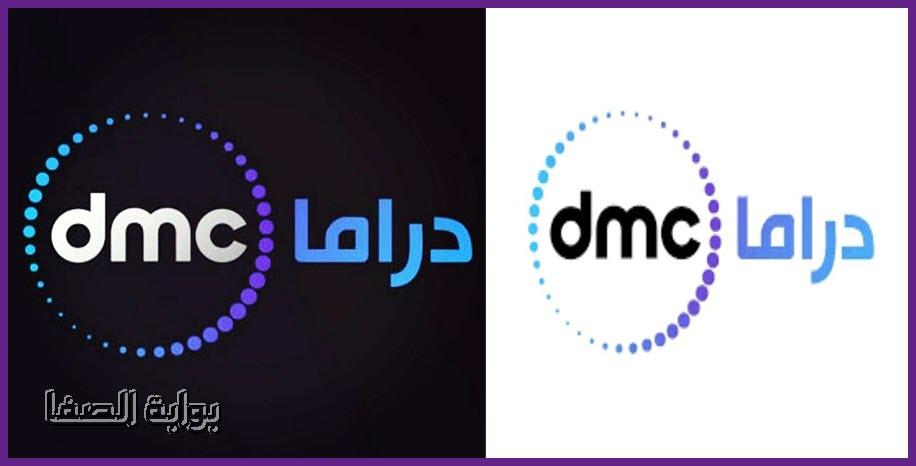تردد قناة دى إم سي دراما dmc drama الجديد على النايل سات والعربسات