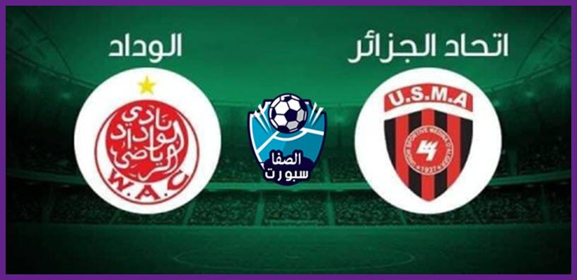 بث مباشر مباراة اتحاد الجزائر ضد الوداد المغربي اليوم السبت 30-11-2019 في دوري أبطال أفريقيا