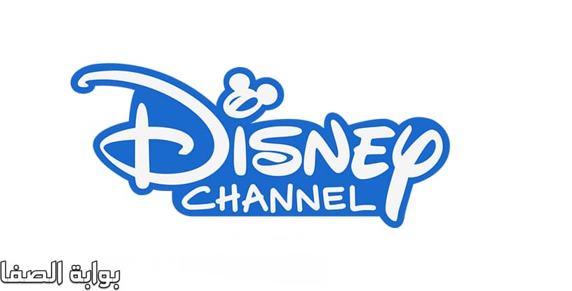 تردد قناة ديزني Disney الجديد على النايل سات