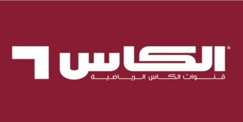 تردد قناة الكأس الرياضية 1 Alkass One HD الناقلة لمباريات الدوري القطري اليوم
