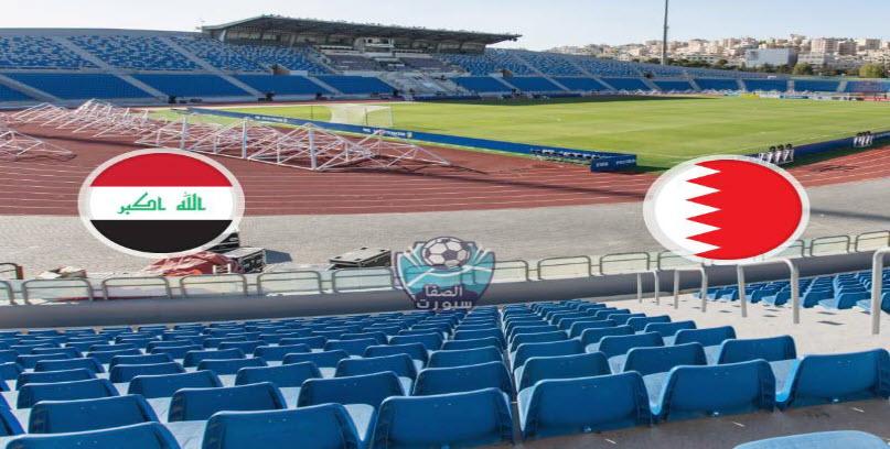 تردد قناة البحرين الرياضية Bahrain Sports الجديد الناقلة لمباراة العراق ضد البحرين اليوم علي النايل سات والعربسات
