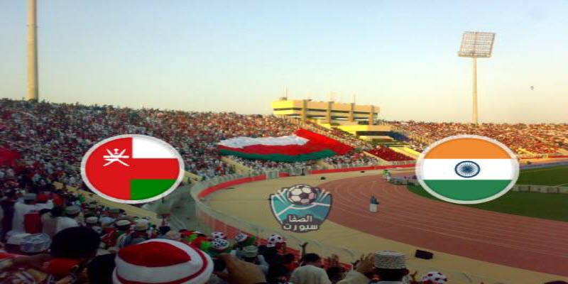 مشاهدة مباراة عمان ضد الهند بث مباشر اليوم في تصفيات آسيا