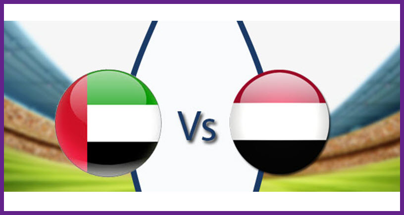 تردد قناة الكأس الرياضية Alkass HD مع موعد مباراة الإمارات واليمن في كأس الخليج العربي 24