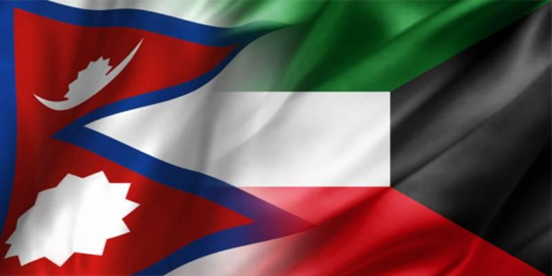 تردد قناة الكويت الرياضية KTV Sport HD الناقلة لمباراة النيبال ضد الكويت مع موعد المباراة اليوم