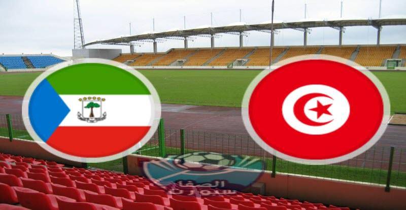 مشاهدة مباراة غينيا الإستوائية ضد تونس بث مباشر اليوم في تصفيات إفريقيا