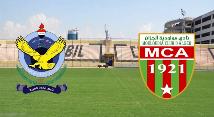 مشاهدة مباراة القوة الجوية العراقي ضد مولودية الجزائر بث مباشر اليوم في البطولة العربية