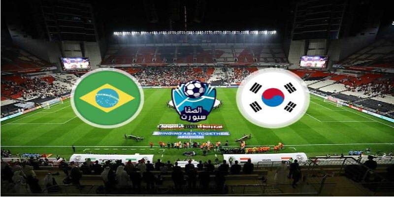 مشاهدة مباراة البرازيل ضد كوريا الجنوبية بث مباشر اليوم في مباراة دولية ودية