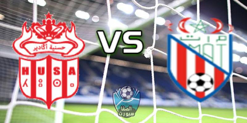 صورة بث مباشر مباراةحسنية أكادير ضد المغرب التطواني اليوم في الدوري المغربي