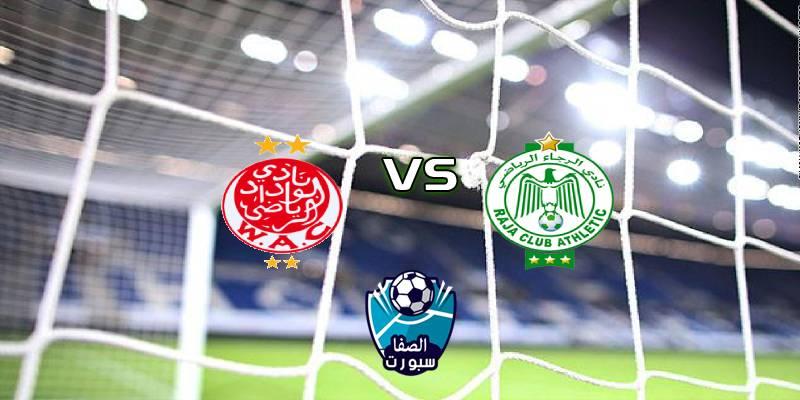 تردد قناة أبوظبي الرياضية AD Sports 1 HD الناقلة لمباراة الوداد الرياضي ضد الرجاء الرياضي