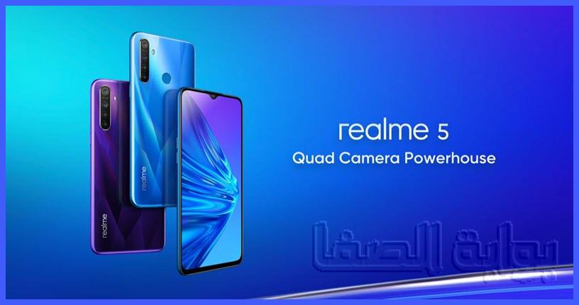 سعر و مواصفات ريلمي 5 برو Realme 5 Pro مع أهم المميزات والعيوب