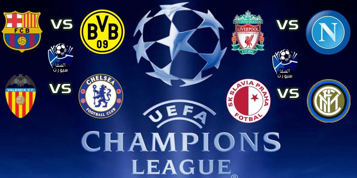 نتائج مباريات دوري أبطال أوروبا اليوم الأربعاء 27-11-2019 مع ترتيب المجموعات