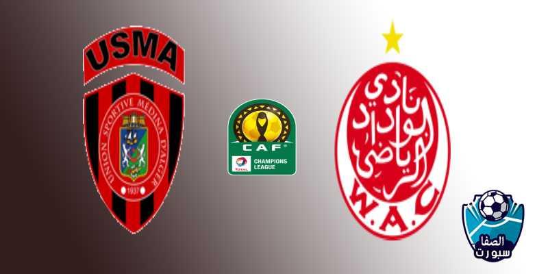بث مباشر مباراة الوداد المغربي وإتحاد الجزائر اليوم في دوري أبطال أفريقيا