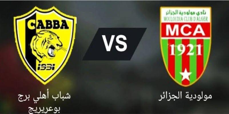 مشاهدة مباشرة لمباراة نادي مولودية الجزائر ضد شباب أهلي برج بوعريريج بث مباشر اليوم في الدوري الجزائري