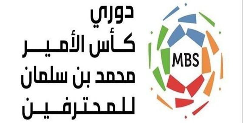 ترتيب الدوري السعودي بعد نهاية مباراة الأهلي و الاتحاد