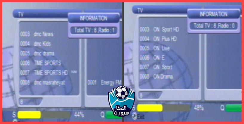إشارة تردد قناة أون سبورت On Sport وقناة تايم سبورت TIME SPORTS الناقلة لمباريات اليوم