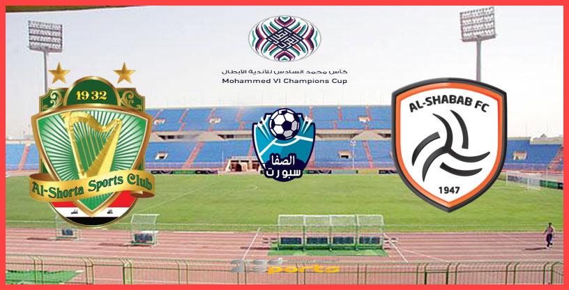 تردد قناة أبوظبي الرياضية ٢ AD SPORTS 2 HD الناقلة لمباراة الشباب السعودي و الشرطة العراقي اليوم