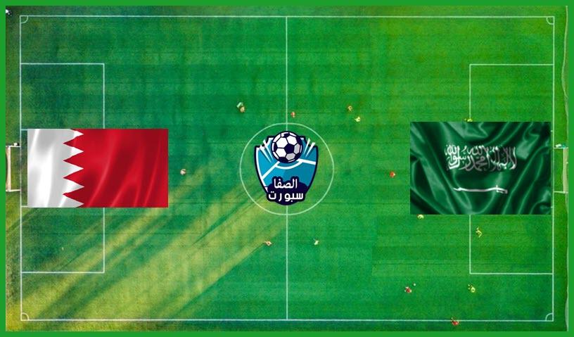 نتيجة مباراة السعودية ضد البحرين اليوم البحرين بطل خليجي 24