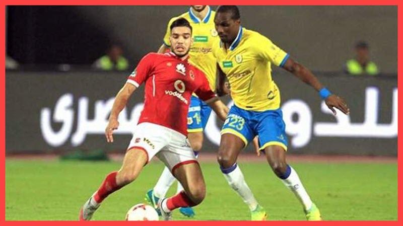 نتيجة مباراة الإسماعيلي و الأهلي اليوم مع ملخص أهداف المباراة في الدوري المصري
