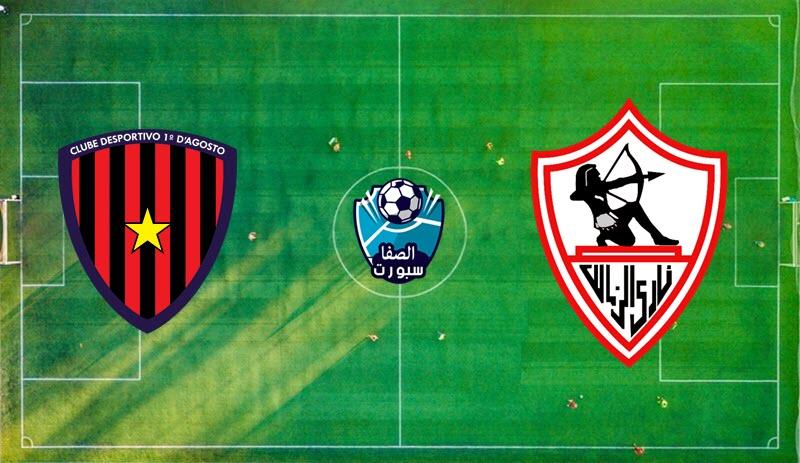5 قنوات مفتوحة تنقل مباراة الزمالك وأول أغسطس بريميرو دي اوجوستو في دوري ابطال افريقيا