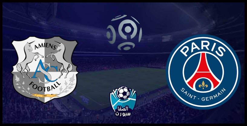 مشاهدة مباراة باريس سان جيرمان وأميان بث مباشر لايف اون لاين فى الدوري الفرنسي الدرجة الأولى اليوم السبت 21-12-2019