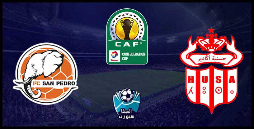 بث مباشر مباراة حسنية أكادير وسان بيدرو في كأس الكونفيدرالية الأفريقية