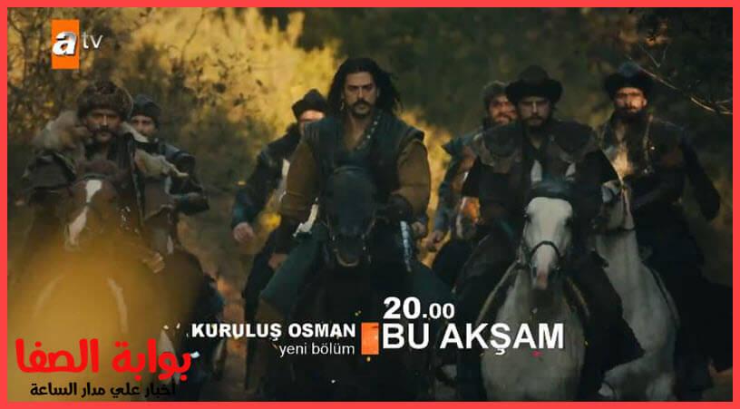 موعد عرض مسلسل قيامة المؤسس عثمان الحلقة السادسة مع تردد قناة Atv التركية